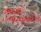 嘉峪关废电缆废铜回收高价