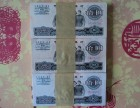 宝山区收购老钱币人民币回收公司