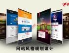 上海学网页设计哪家好 成就高薪人才的摇篮