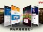 上海网页前端培训 强力提升职场竞争
