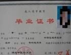 湖北武汉医学检验中专报医学检验成人高考大专哪里报名