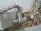 黄梅县小池镇专业工厂单位水管维修改装改造管道拆装
