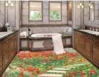 博美达(重庆)加盟 地板瓷砖 投资金额 1-5万元