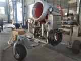 造雪设备工艺创新型滑雪场造雪机