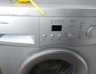 14年小天鹅滚筒洗衣机低价转