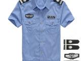 厂家直销 夏季保安服 酒店物业城管 蓝色短袖衬衣服制服 保安服