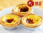 上海葡式蛋挞王技术免加盟培训
