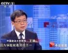 广东高速特大事故幸存者醒来,说了一句话残酷又现实