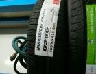 租客老板跑路,急出售3条全新普利司通的轮胎