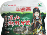 思奇香 手撕牦牛肉干468g 五香/麻辣味 四川特产 牛肉干袋装