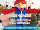 北京卡通人偶服装制作厂家,舞台演出道具定制