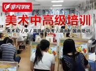 上海学美术培训哪里好 如何选择合适的美术培训班