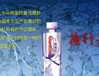 朝阳大禹虹防水工程有限公司