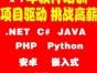 不一样,青岛JAVA培训,PHP培训,手机APP培训
