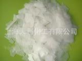 烧碱工厂 销售低度低含量苛性钠 NAOH