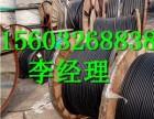 大同积压电缆回收价格废旧电缆回收