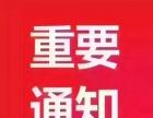 河东银行贷款、利息低额度高!靠谱!