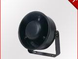 超大声电子警报器,汽车电子蜂鸣器GP-04