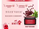 北京門頭溝哪里有安利雅姿化妝品店北京門頭溝安利門店在哪兒