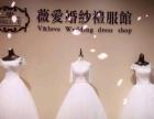 婚纱+礼服+跟妆