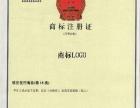 宝鸡国内商标注册1500元