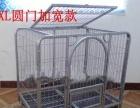 狗笼子中型犬大型犬110cm圆门底部一半加密 银彩