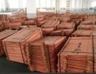 上海废纸废铁废铜废铝金属类长期收购