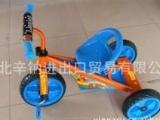厂家直销 儿童脚踏三轮车 儿童三轮自行车