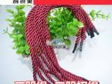 三股绳三股扭绳 手提袋绳子5mm粗 手挽绳织带 厂家直销支持混批
