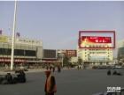 信阳火车站出站口楼顶
