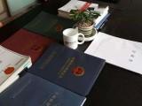 重慶江北區工商注冊營業執照代辦可提供注冊地址