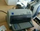 爱普生630k发票打印机
