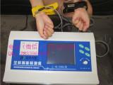 全息检测仪 多功能全科生物检测仪 检测2
