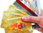 高价收购商通卡 回收商通卡上门取卡