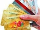 回收各種超市卡,高價收購超市發卡,長期有效回收歐尚卡
