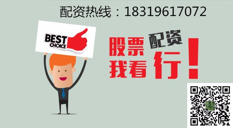 上海黄埔区较大的股票配资公司