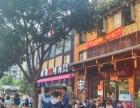 巴南李家沱临街门面 租金6000元 轻轨站出口旁