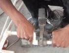 滁州专业管道疏通改管道修水管