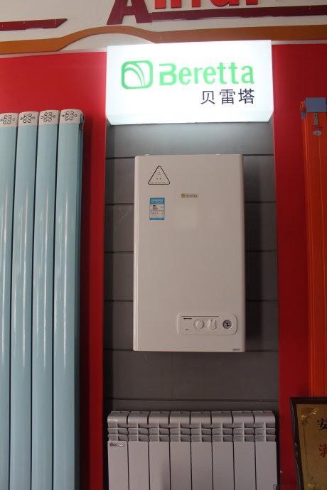 欢迎进入%郑州瑰都拉米壁挂炉 ( )售后服务(壁挂炉回收)
