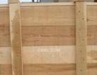 长期订做木托盘、木箱、木承子、包装箱等