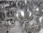 义乌巨晟不锈钢厨具线上线下加盟加盟厨具餐具、