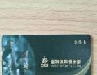 亚特健身西安高新店带游泳还有一年半,截至2017年12月31