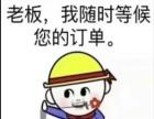 2017年武汉理工大学自考本科项目管理一年半毕业报名名额有限
