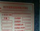 宇通旅游团体客车 2015年上牌 红