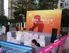 深圳舞台搭建T台搭建 舞台搭建哪家值得信赖