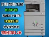 安徽合肥二手A3幅面的打印机复印机出售有质保