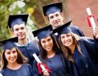 INSEEC DBA(管理方向)学位班项目介绍