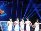 全国较花式篮球团体