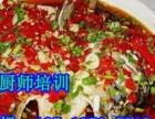深圳厨师培训学校,川湘菜厨师培训,小炒厨师培训
