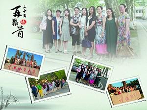 武汉市大型会议合影.集体照.毕业照画册制作.摄影摄像